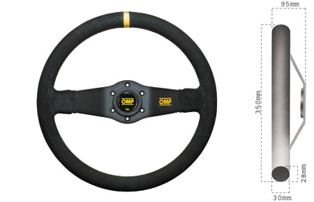 OMP Rallye steering wheel